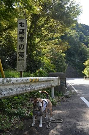 20180923地蔵堂の滝02