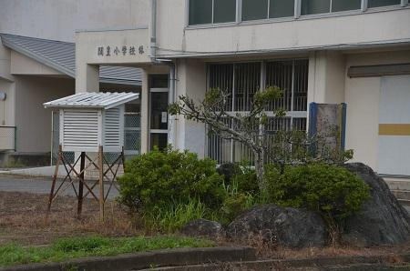 0180923関豊小学校04