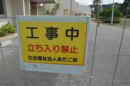 0180923関豊小学校12