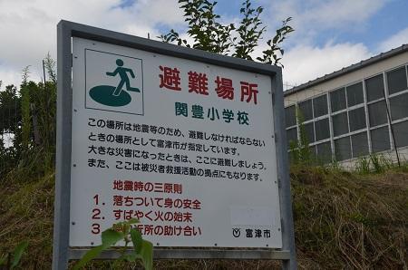 0180923関豊小学校09