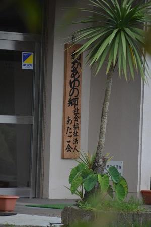 0180923関豊小学校18