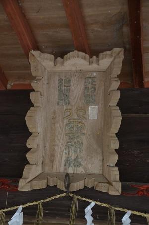 20180923八雲神社11