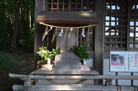 20180923六手八幡神社21