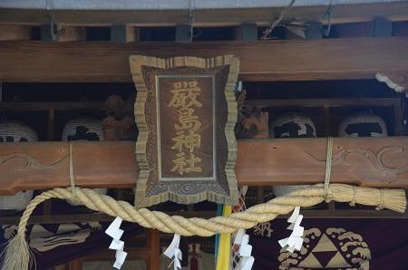 20181001港町厳島神社08