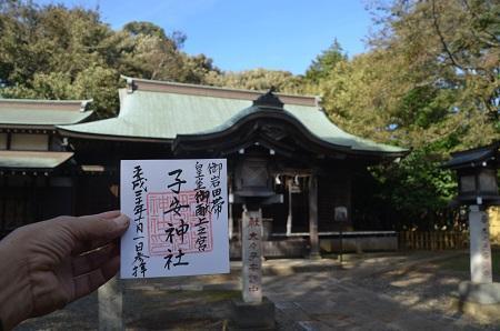 20181001子安神社15