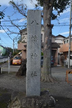 20181007二本松八幡神社01