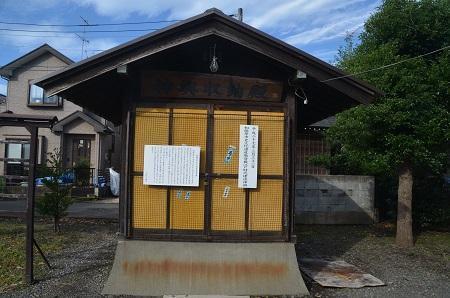 20181007二本松八幡神社15