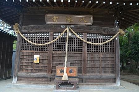 20181007相原八幡宮15