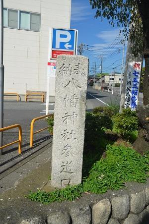20181007川尻八幡宮03