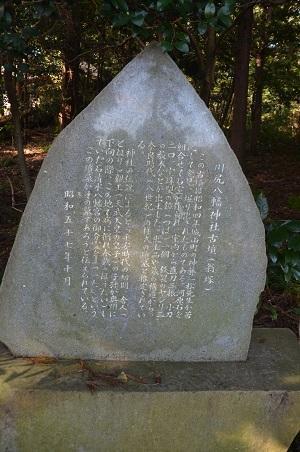 20181007川尻八幡宮32