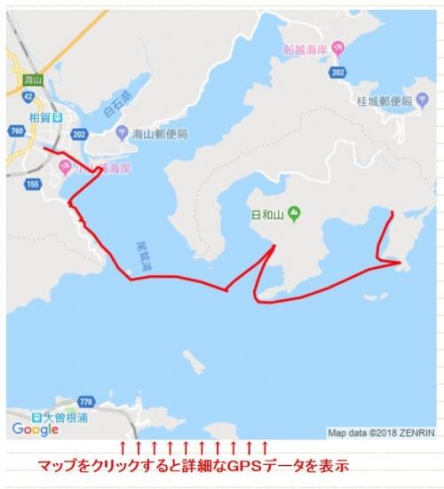 googlemap_ok.jpg