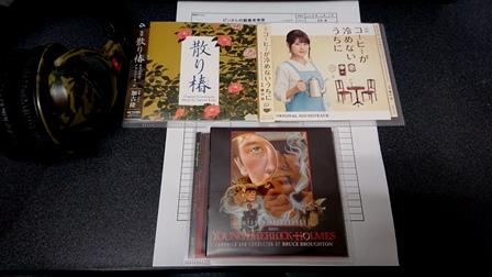 20181013銀幕音楽堂