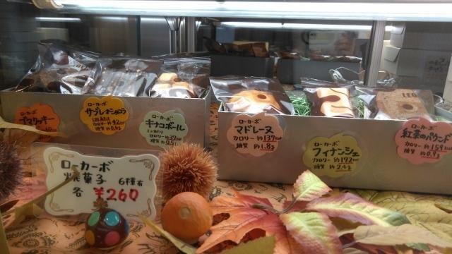 6種のローカーボ焼き菓子 (640x360)