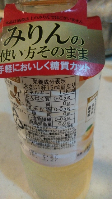 糖質0 (360x640)
