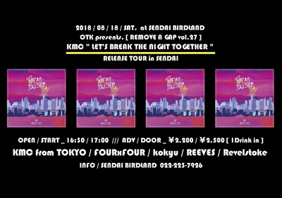 20180818_flyer