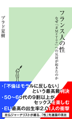 topics2018_9_natsuki.png