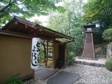 うかい亭 入口 (2)