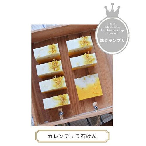 soap_con18_happyou3 (1)-1