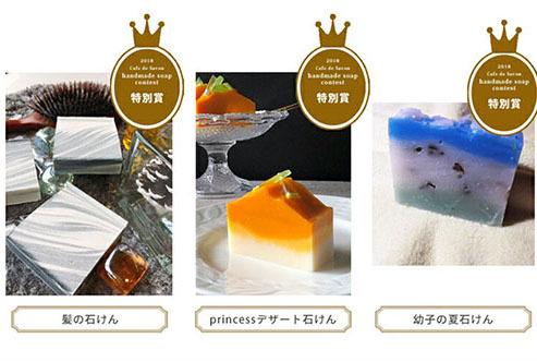 soap_con18_happyou3-3.jpg