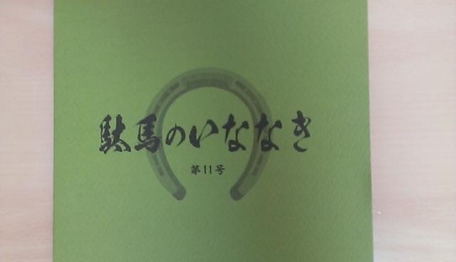 IMAG7115.jpg