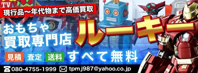 newkoukoku08225.jpg