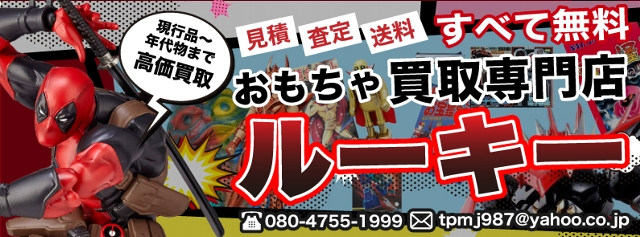 newkoukoku08226.jpg