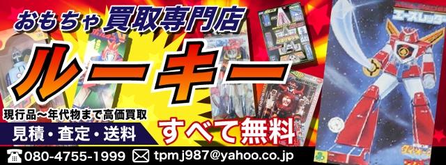 newkoukoku08227.jpg