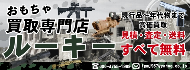 newkoukoku08228.jpg
