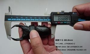 17YGBJA3-2 888mm文字入り