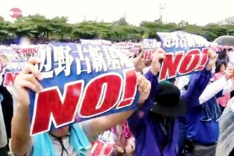 オール沖縄県民大会1