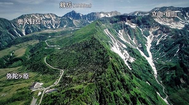 18.8.12 散歩・TV立山 (24)
