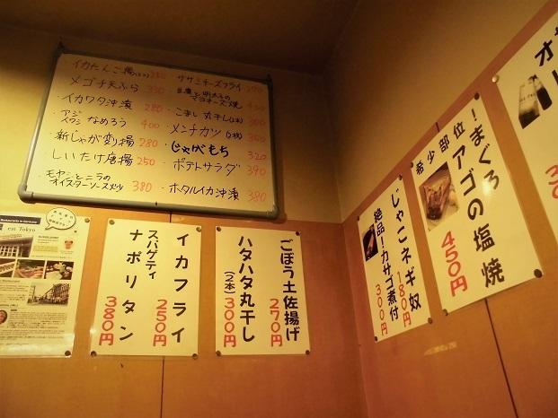 18.8.13 赤札屋とカラオケ (2)