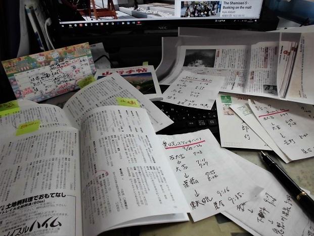 18.8.30 山行選び (10)