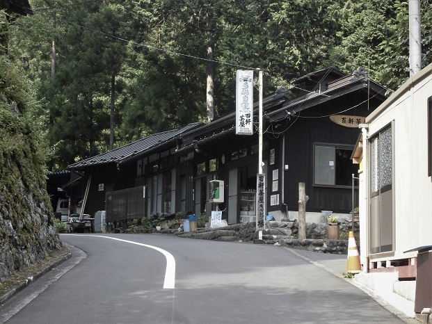 18.8.31 棒ノ峰  (126)