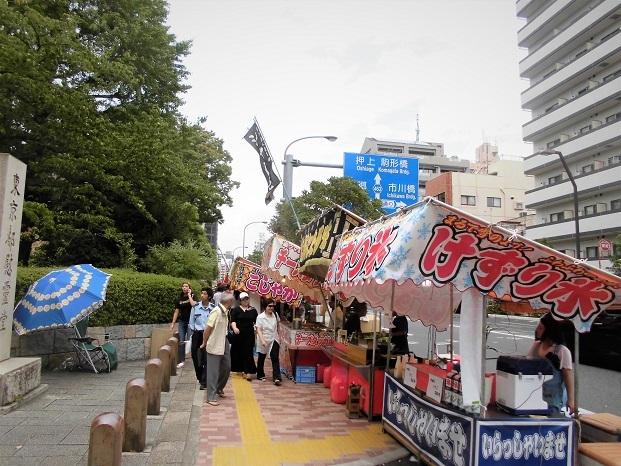 18.9.1 絵(ほおずき)・震災慰霊堂・カラオケ (39)