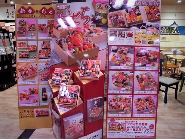 18.10.4 日和田岩トレ (52)
