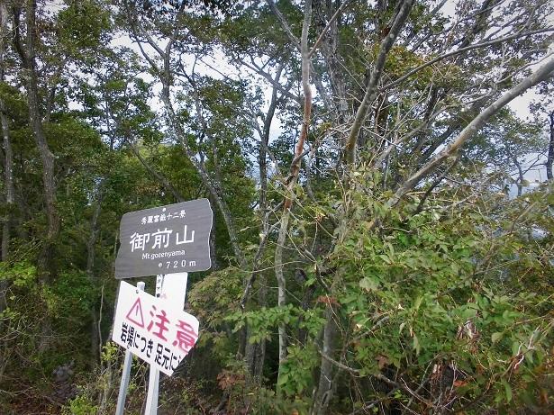 18.10.8 菊花山 (29)