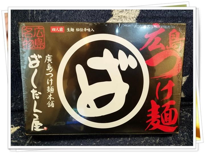 広島土産3-1