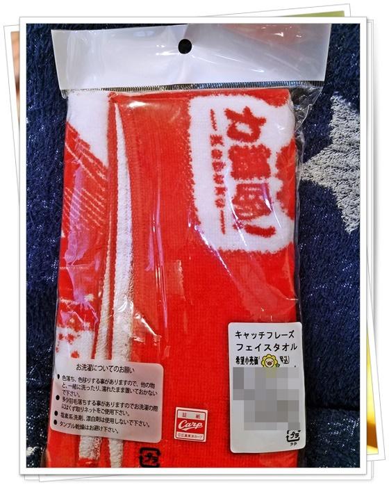 広島土産3-4