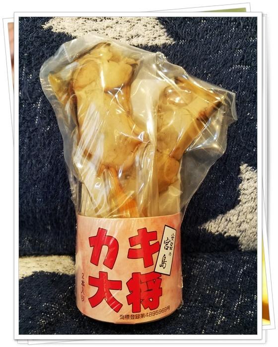 広島土産3-5