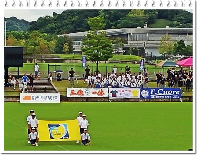 サッカー決勝1-3