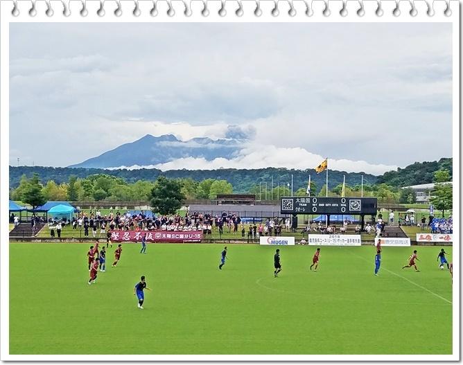 サッカー決勝1-4