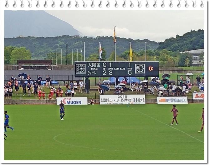 サッカー決勝1-7
