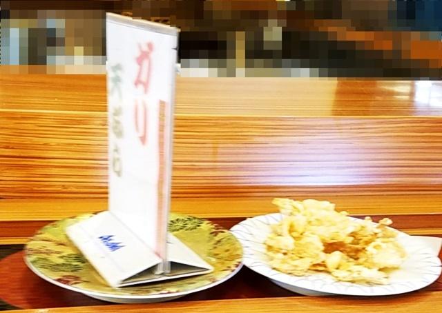 変わり種天ぷら1-2
