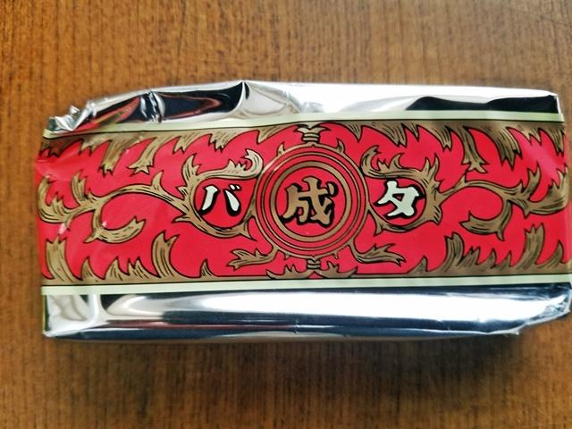 北海道土産1-1