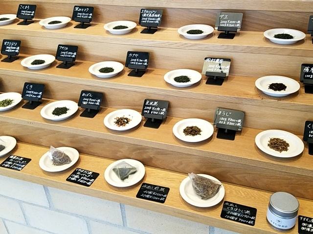 お茶専門店1