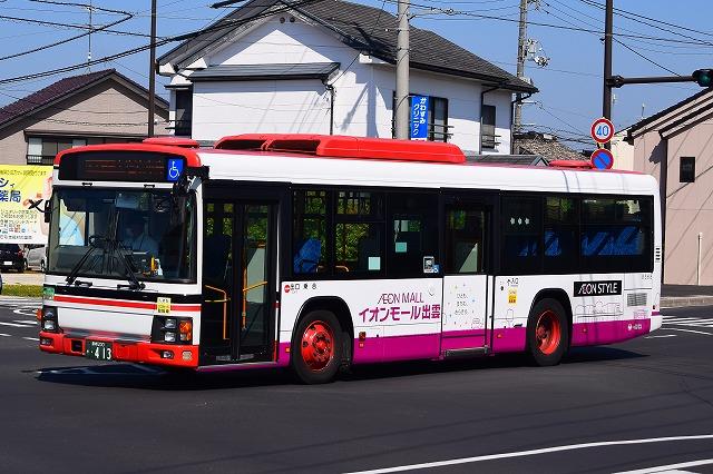 ichibata413