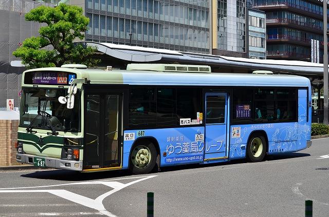 kyoto687