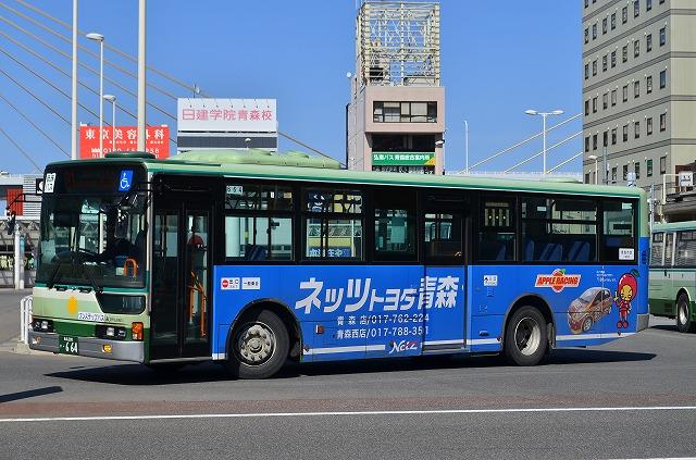 aomori664