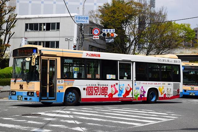 hankyu213